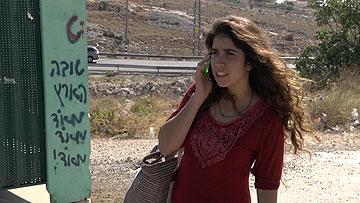 """""""קשה לי עם השאננות של חברי בתל אביב"""". תירא-אל כהן"""