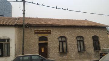 בית כנסת והישיבה ''הרב קוק'', שבעבר תוכננו להריסה אך הוחלט שחובה לשמר אותם, במסגרת מתחם היוקרה שמוקם ברחוב שמרלינג