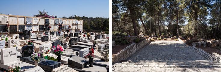 הדרכים השונות נפגשות בקו הסיום. בית הקברות הישן והחדש בגבעת ברנר (צילום: טל ניסים)
