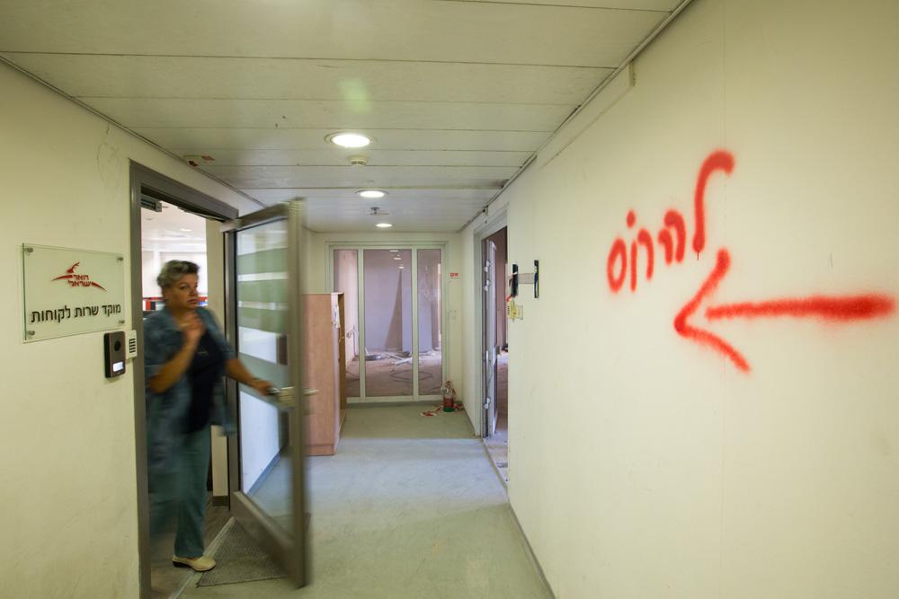 נדמה שיחסים מיוחדים יירקמו בין התרמילאים לעובדי הדואר, שממשיך לתפוס 1,500 מטרים רבועים בבניין (צילום: דור נבו)