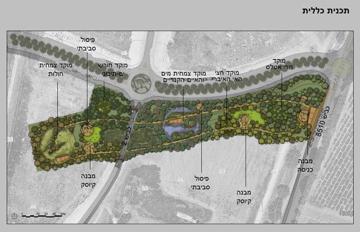 הדמיות הגן הבוטני המתוכנן בצפון העיר, שכביש חוצה אותו (שרטוט : משרד דוד אלחנתי אדריכלות נוף)