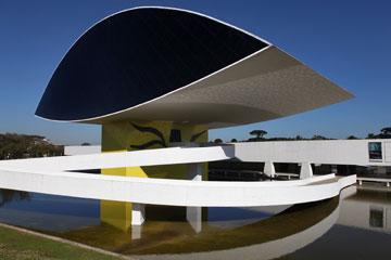 מרכז בקוריצ'יבה, ברזיל (צילום: gettyimages)
