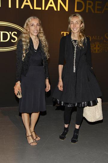 האחיות קרלה ופרנקה סוזאני (צילום: gettyimages)