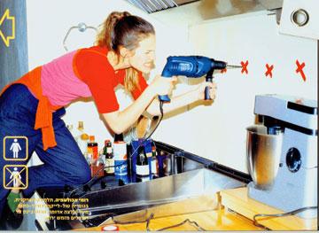 רומי אבולעפיה בקמפיין ''הכול אפשרי'' של קום איל פו, 2000 (באדיבות קום איל פו)
