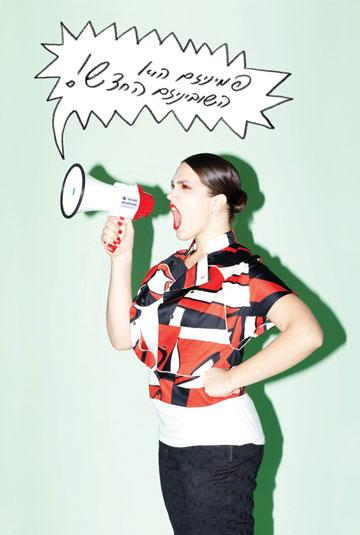 מרינה מקסימיליאן בלומין בקטלוג ההומוריסטי של קום איל פו משנת 2009 (באדיבות קום איל פו)