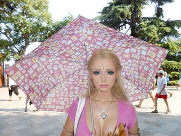 ולריה לוקיינובה