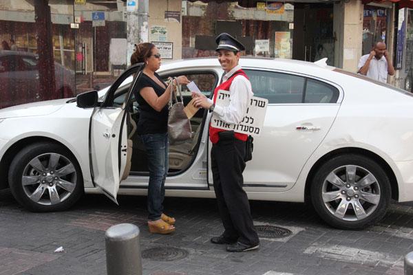 אתה תשמור לי על האוטו, כן? בטח כבר שמעת שעם מרגול לא כדאי להתעסק (צילום: ניר פקין)