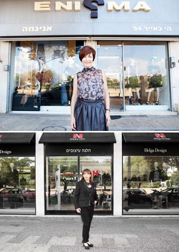 ''האירוע הוא הזדמנות של לקוחות שנרתעות להיכנס לחנויות לבקר אצלנו'' (צילום: ענבל מרמרי)