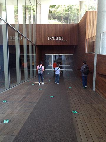 הכניסה למוזיאון. סמסונג זה גם מוזיאונים (צילום: נטע אחיטוב)