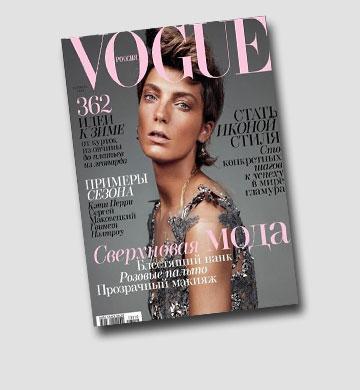"""הדוגמנית דריה וורבוי על שער """"ווג"""" רוסיה בתסרוקת מולט"""