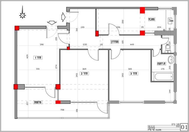 תוכנית הדירה לפני השיפוץ. חדרים מסביב למסדרון ארוך, עם מרפסת (תוכנית: טלי מדיין )
