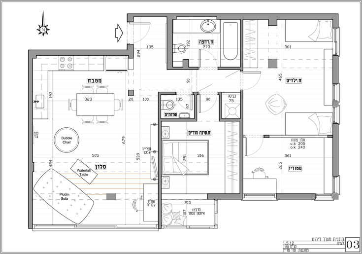 תוכנית הדירה לאחר השיפוץ: חלל מרכזי, חדר ילדים גדול, חדר הורים וחדר עבודה קטן (תוכנית: טלי מדיין )