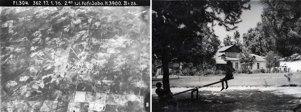 מתחם בית העירייה, במבט מצפון בשנות ה-60. ציפוף המרכז הישן יכול לסייע להחייאתו, אם ייעשה מאמץ לשמור על העצים (באדיבות המוזיאון הארכאולוגי כפר סבא)