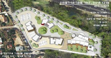 אשכול הגנים החדש בכפר שמריהו (תכנון: שושני אדריכלים ושרית חי עיצוב פנים)