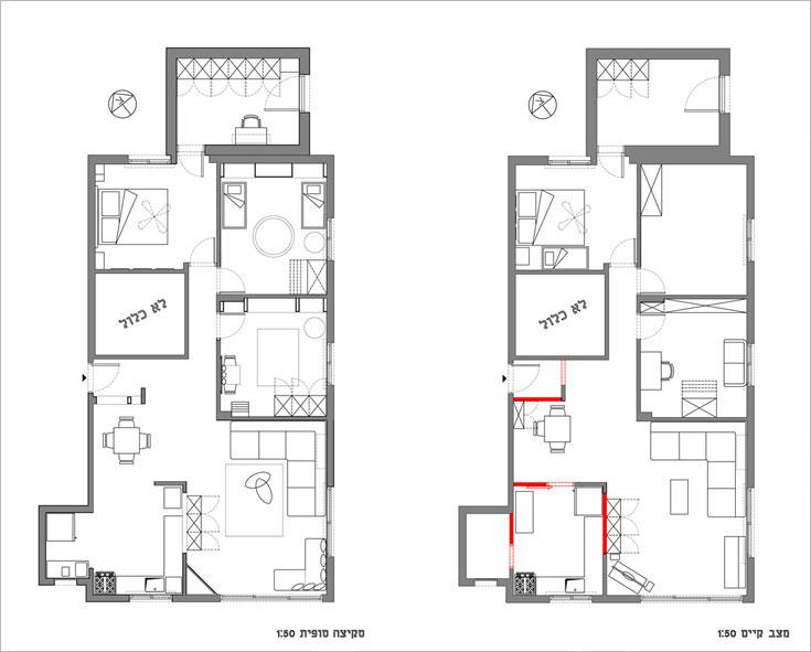 תוכנית הדירה, 100 מ''ר שטחה, לפני (מימין) ואחרי. הקווים האדומים מסמנים את הקירות שהוסרו. לא כלולים בתוכנית חדרי הרחצה, השירותים והכביסה, שנשארו כפי שהיו (תכנית: סיון קונוולינה)