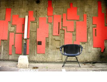 כיסא מקולקצייה אחרת של נורגה, שגם הוא נמכר בארץ (פיטרו ריהוט משרדי)
