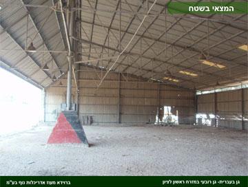 ההאנגר הצבאי שהפך לאזור משחקים (באדיבות ברוידא - מעוז- אדריכלות נוף בע'''מ)