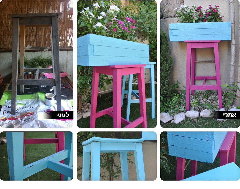 כסאות בר של איקאה נצבעו מחדש  בטורקיז ובוורוד פוקסיה, ומשמשים כעת כבסיסים לעציצים (צילום: דפי לויאב גופר)
