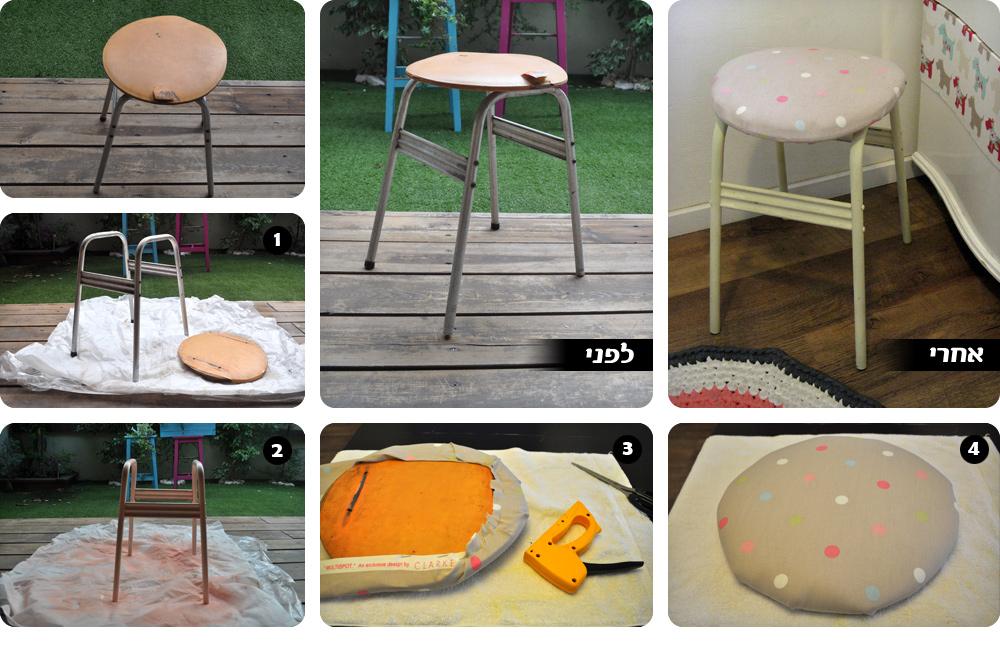 כיסא ישן מפח שרופד מחדש בשאריות בד (צילום: דפי לויאב גופר)