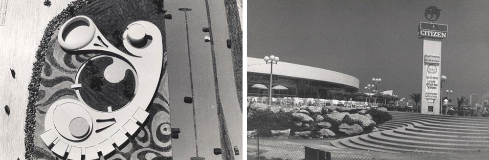 הדולפינריום, בתכנונו של נחום זולוטוב, היה פנינה שירדה מגדולתה שלא באשמתה. עכשיו היא עומדת להיהרס לטובת מגדלים (אוסף אדריכל נחום זולוטוב באדיבות ארכיון אדריכלות ישראל)