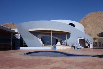 מזכיר כריש? המבנה החדש (צילום: מיכאל יעקובסון)