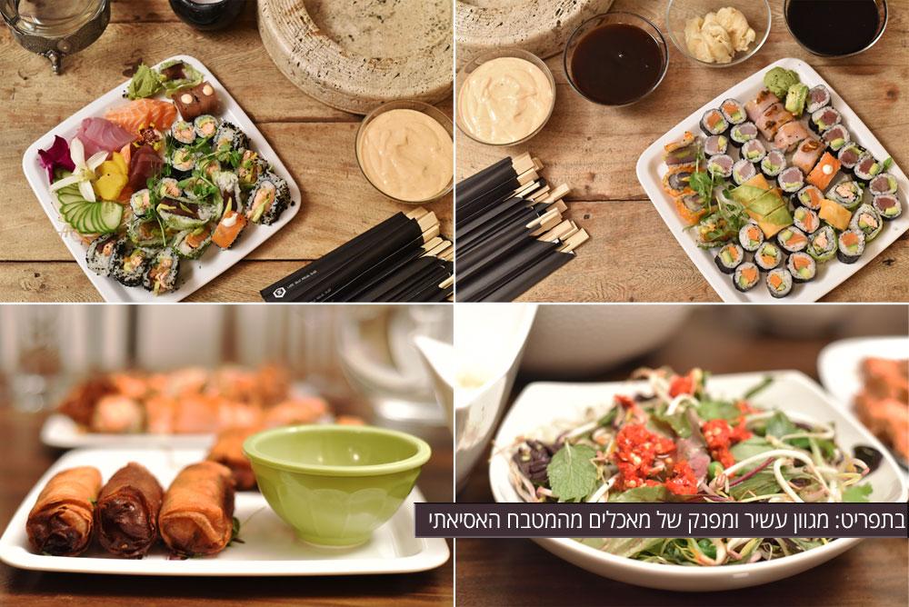 מאכלים ממסעדת Mr. & Mrs. Lee של השף והמסעדנית שאול ואורית בן אדרת (צילום: סיון אלירזי)