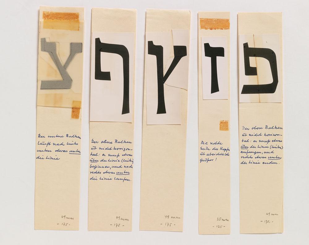 שלב בתהליך העבודה של הנרי פרידלנדר על גרסה צרה לגופן ''הדסה'', 1967 (מתוך קטלוג התערוכה ''דפוסים משתנים'', בעיצוב מיכאל גורדון ובעריכת עדה ורדי, מוזיאון ישראל)