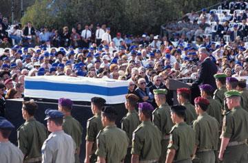 """הלוויית רבין. """"הנתיב של ישראל השתנה באופן דרמטי"""" (צילום: דוד רובינגר)"""