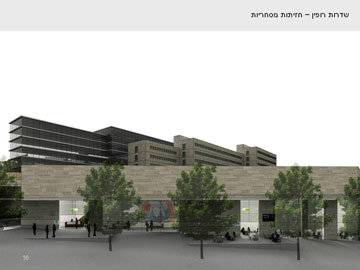 הדמיה של מתחם משרדים בשדרות רופין, לא רחוק ממוזיאון ישראל. תכנון: קימל-אשכולות אדריכלים (הדמיה: קימל-אשכולות אדריכלים)