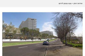 שדרות רופין ייראו אחרת. הספרייה הלאומית שאמורה לקום אף היא לאורכן תציע שטחי מסחר לאורך הכביש (הדמיה: קימל-אשכולות אדריכלים)