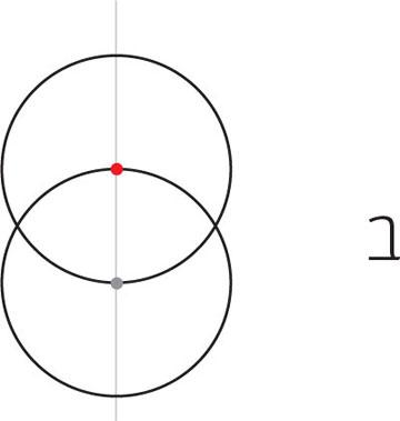 נסמן קו אנכי העובר דרך מרכז המעגל. נעזר בסרגל. ננעץ את המחוגה בקצהו העליון של המעגל  (צילום: דריה קרגולה)