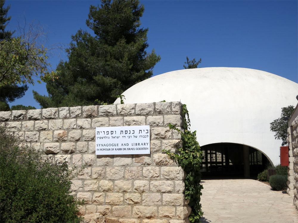 בפעם הראשונה שרזניק זכה בפרס רכטר, הוא קיבל אותו בזכות בית הכנסת האוניברסיטאי בגבעת רם. אחד משיאי השימוש בבטון באדריכלות המקומית (צילום: cc,אריאל גרא)