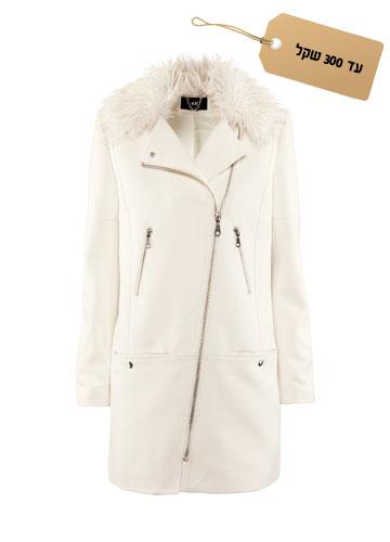מעיל של H&M עם צווארון פרווה סינתטית, 299 שקל (צילום: הנס מוריץ)