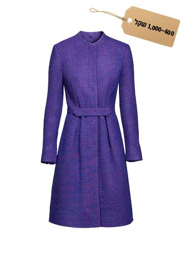 מעיל של H&M בגזרת שמלה, 799 שקל (צילום: הנס מוריץ)