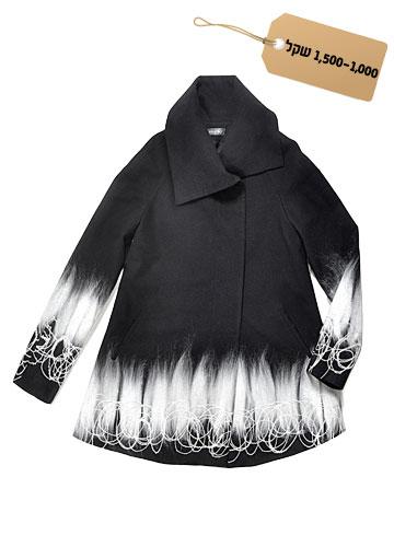 מעיל של מאיה נגרי, 1,490 שקל (צילום: דודי חסון)