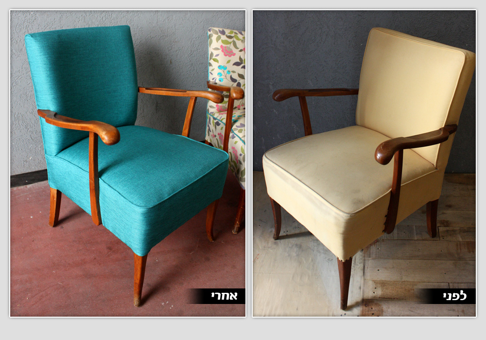כתם צבע בסלון: כורסה ישנה בגוון צהוב חיוור רופדה מחדש בבד טורקיז נועז (צילום: סיפור כיסוי)