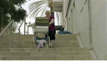 במורד ''בית העיר'' בתל אביב (צילום: רם שוויקי  )