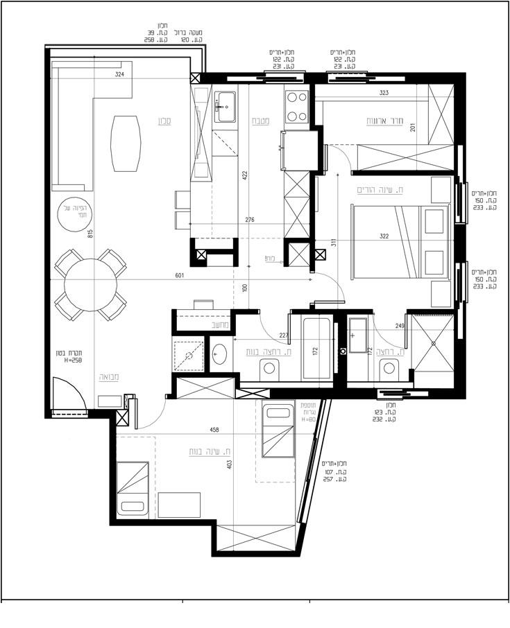 תוכנית הדירה, ''אחרי'': המטבח ומרפסת השירות הפכו לחדר הילדות. המטבח מוקם במקביל לסלון. חדר שינה אחד בוטל, לטובת חדר מרווח להורים, שני חדרי רחצה והרבה נישות וארונות אחסון