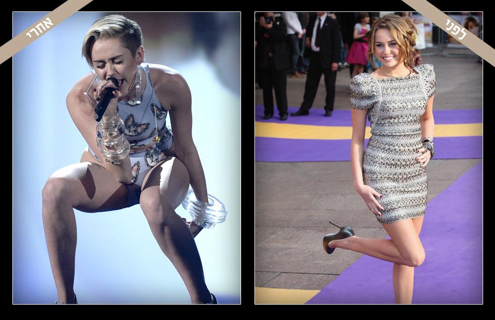מיילי סיירוס. זוכרים שהיא היתה לובשת בגדים ולא רק תחתונים? (צילום: gettyimages)