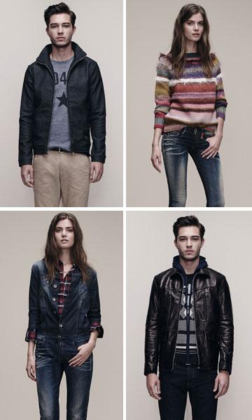 ריפליי. קו רחב ומגוון של מכנסי ג'ינס (צילום: אדגר ליב)