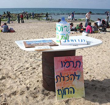לא מה שנבנה, אלא מה שלא נבנה: ההצלה של חוף פלמחים היא פרויקט השנה של שרון סיטון (צילום: אבי מועלם)