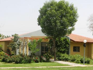 מקום של אהבה, כפר קדמה (צילום: אתר כפר הנוער קדמה)