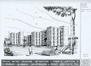 מעונות אידלסון בהר הצופים (ע''ש האדריכל בנימין אידלסון שהלך לעולמו בזמן הבנייה) (באדיבות צפור אדריכלים)