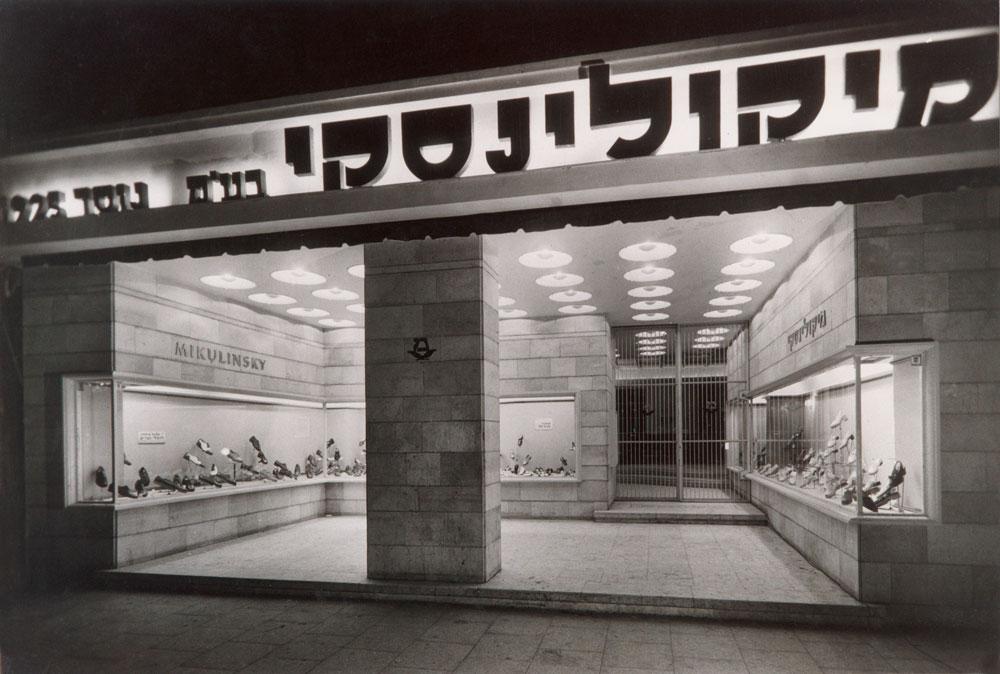 חנות הנעליים ''מיקולינסקי'' ברחוב אלנבי, תל אביב. במקום חלון ראווה בקו הרחוב, הוא ויתר על שטח לטובת מבואה מרשימה כמו לובי של מלון, שהייתה חלק מהרחוב עצמו (עיבוד תמונה: אבי חי)