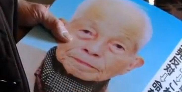 פניו של קווסימה על פוסטר תעמולה (צילום מסך: יוטיוב)