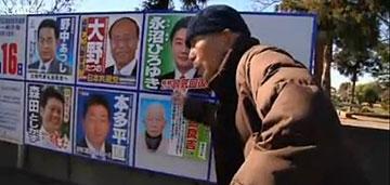 בדרך להפוך לאיש ציבור, קווסימה (צילום מסך: יוטיוב)