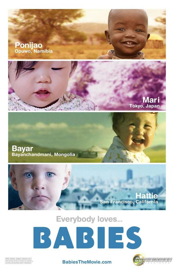 תינוקות מסביב לעולם בכרזת הסרט בייביז. האמהות שנראו לי הכי מאושרות היו האמריקנית והאפריקנית, שכל הזמן היו מוקפות אנשים