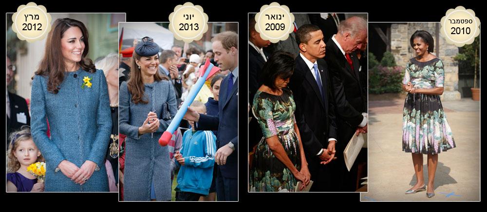 למה לקנות בגדים כשאפשר פשוט למחזר? מישל אובמה (מימין) וקייט מידלטון (צילום: gettyimages)