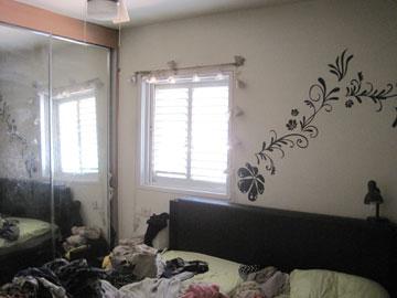 חדר השינה, ''לפני''