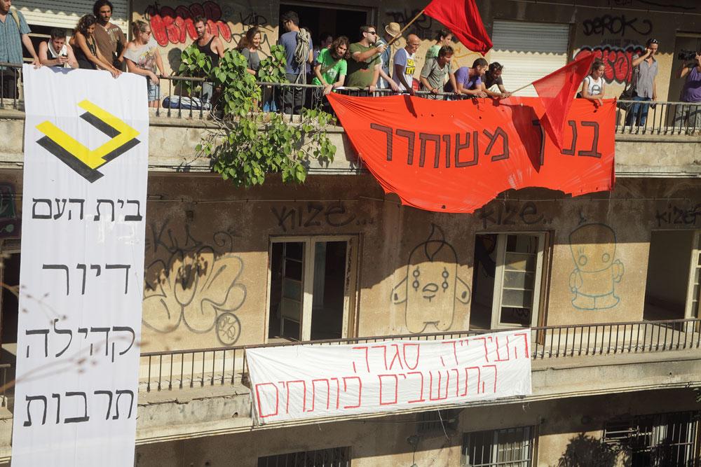 בימי המחאה: עשרות פעילים השתלטו על המבנה הנטוש והמצחין, שמאות כמוהו נמצאים בת''א המתייקרת. הדרישה הייתה להשמיש אותו למען הציבור (צילום: אמית הרמן)